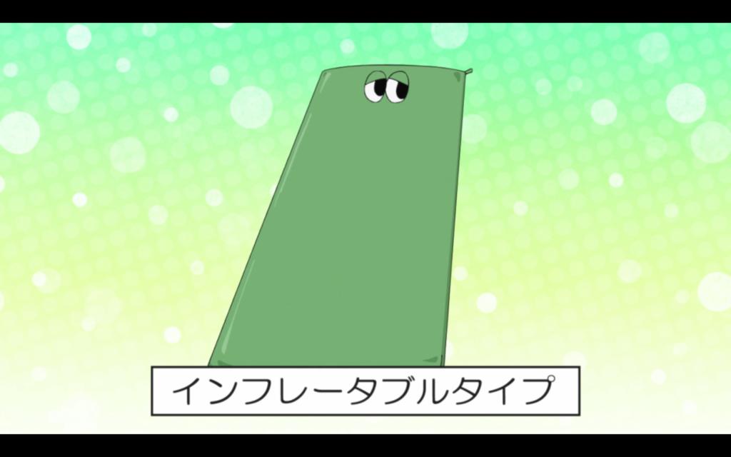 yurucamp03