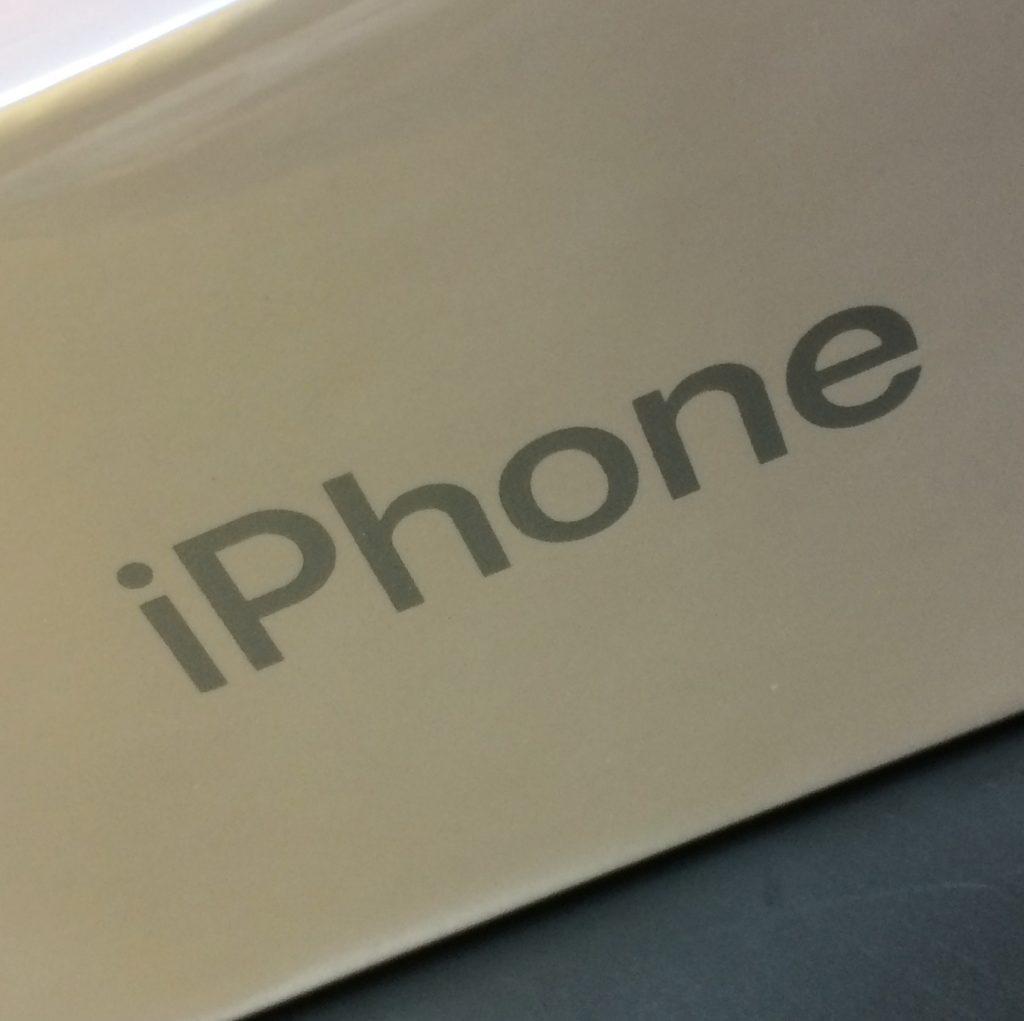 【新型発表】最後のiPhoneを購入しました