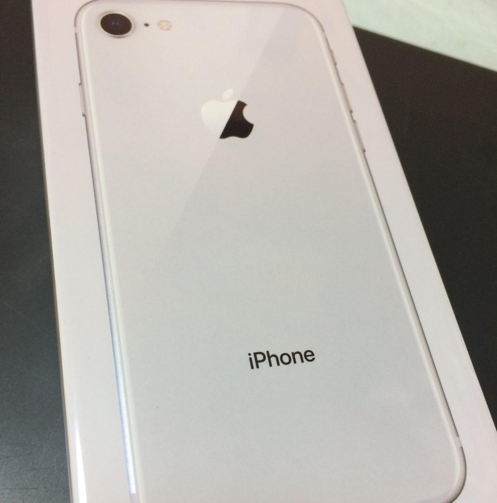 【MNP最安】値下げiPhone8の料金をドコモ・au・ソフトバンクMで比較してみた