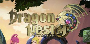 現役アズレン指揮官が他のゲームに手を出してみたシリーズ②【ドラゴンネストM】