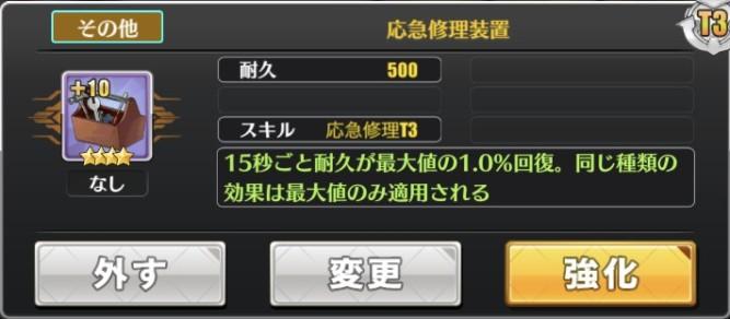 アズレン12章SSR無しクリア