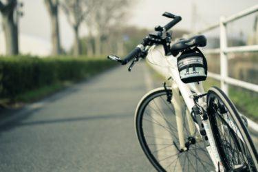 【Amazon楽天cyma-サイマ-】ネット通販で自転車を安く買うなら?(防犯登録有無も比較)