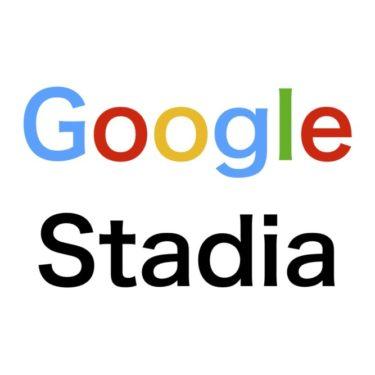 【ゲーム】Google『stadia(ステイディア)』は5秒起動でスマホゲームの終了か