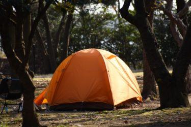 無料&穴場キャンプ場の探し方をソロキャンパーが徹底的に教えます