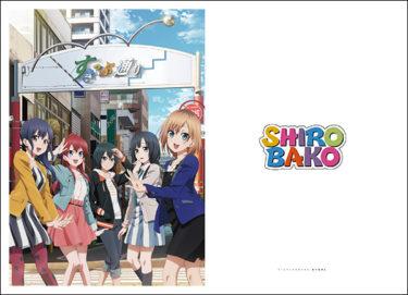 shirobako00