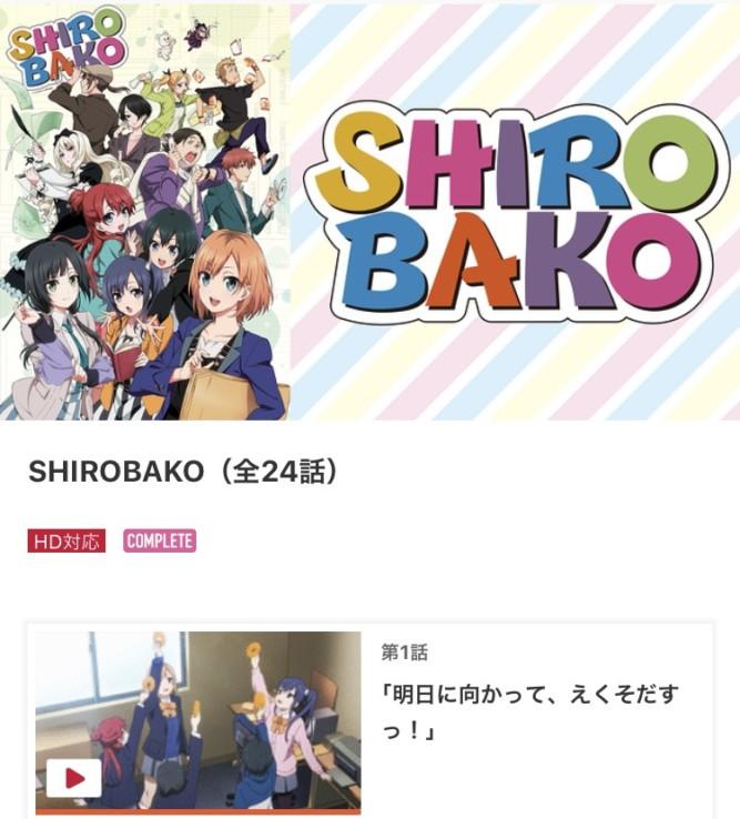 shirobako01