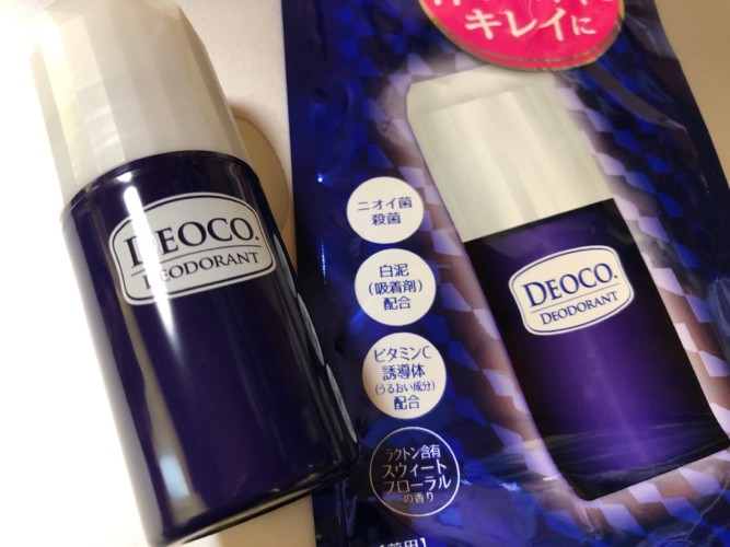 デオコ 女子 高生 デオコで頭を洗ったら頭からいい匂いがした