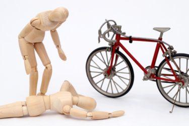 【月額170円】自転車保険を見直して掛け金の節約をしました(参考:UberEats)