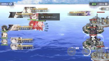 【アズレン】特定の装備・編成などでスキル効果が高まる戦艦・空母まとめ一覧